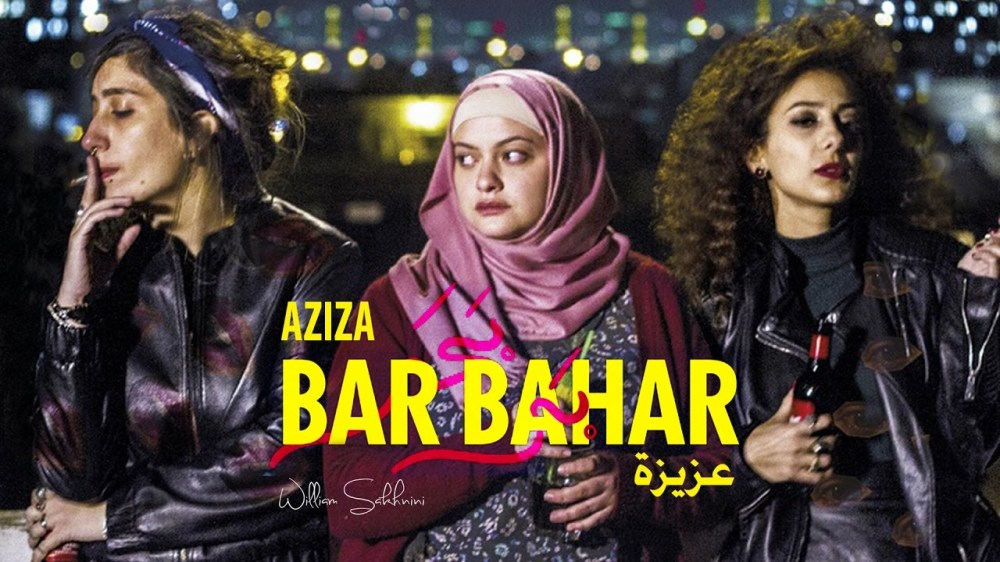 bar-bahar in between